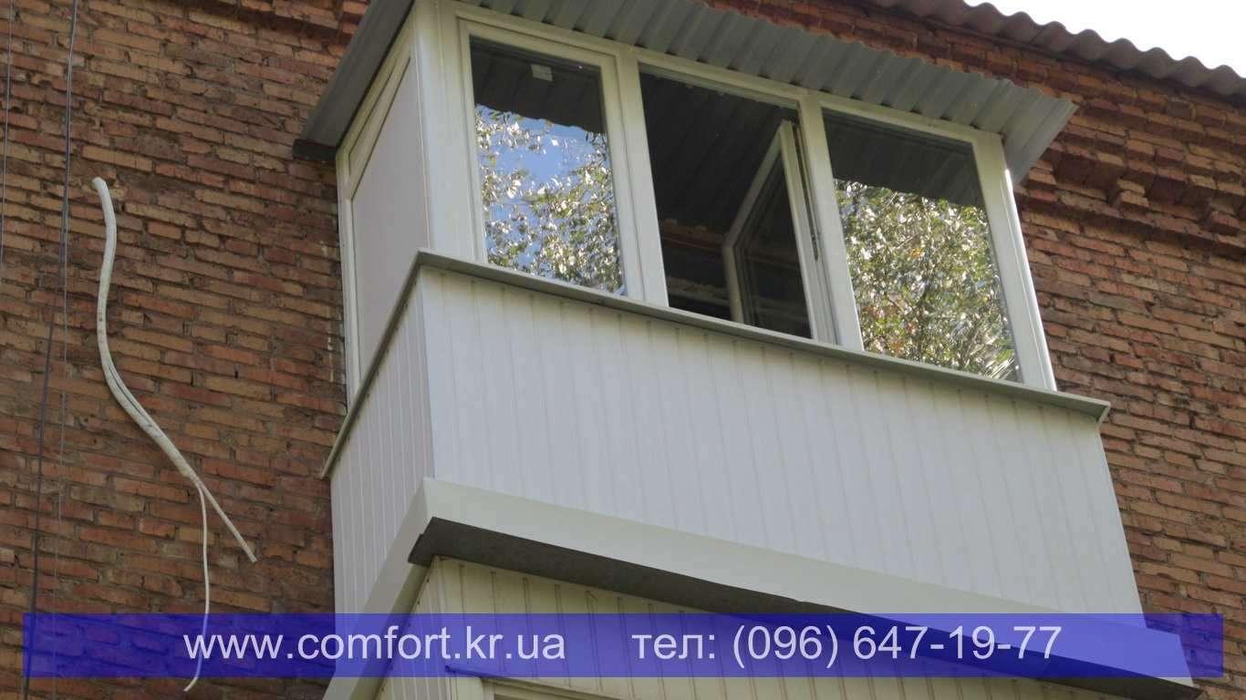 Железная крыша балкона..