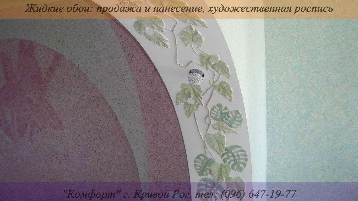 Рисунки жидкими обоями декорируем стены 8
