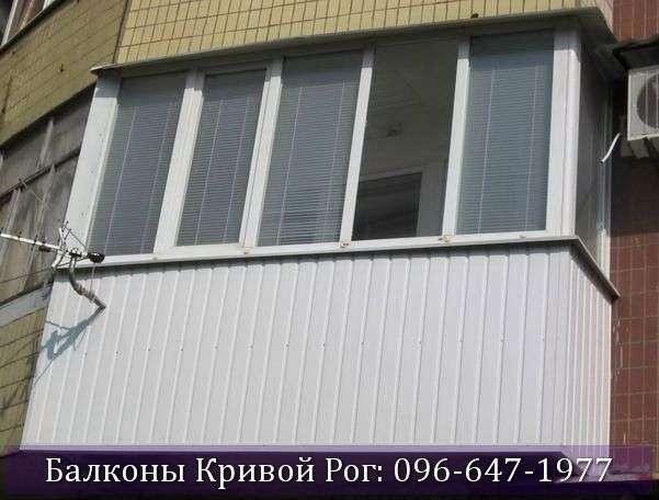 Обшить балкон белым профлистом