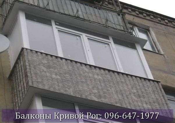 Обшить балкон лоджию в Кривом Роге профлистом