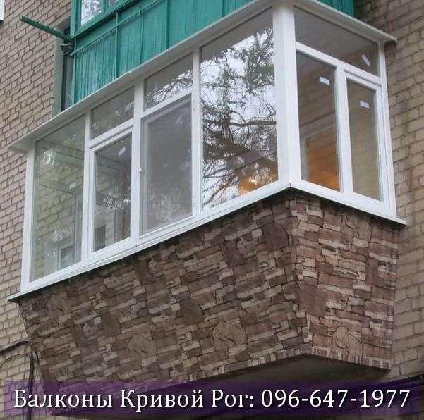 Обшить балкон профнастилом под имитацию камня в Кривом Роге