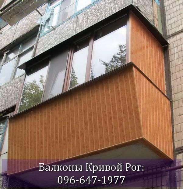 Обшивка балкона коричневым пластиком
