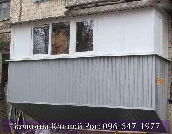 обшивка и пристройка балкона в Кривом Роге