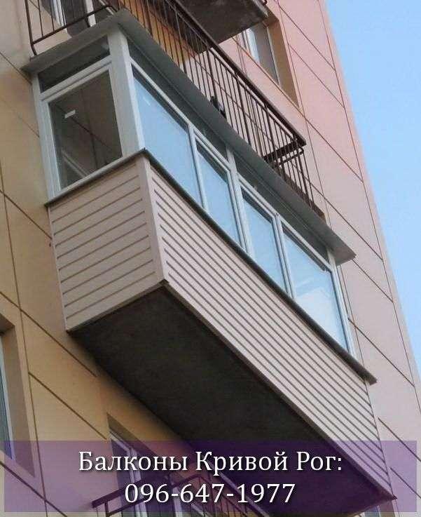 Обшивка балкона сайдингом Кривой Рог