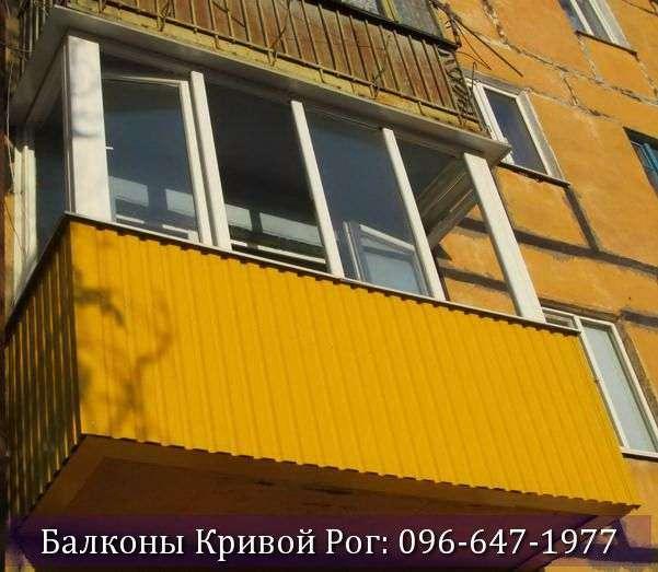 Обшивка балкона в Кривом роге профнастилом жёлтого цвета
