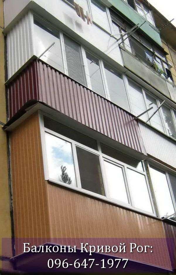 Обшивка балкона бардовым профлистом в Кривом Роге
