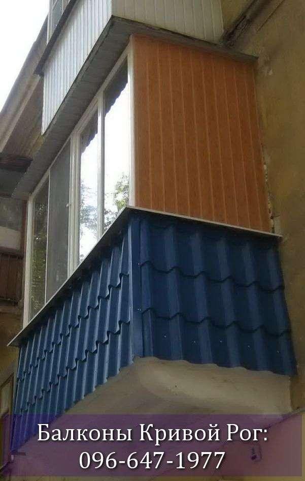 Обшивка балкона металлочерепицей в Кривом Роге