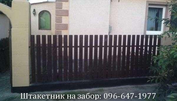 Купить штакетник на забор