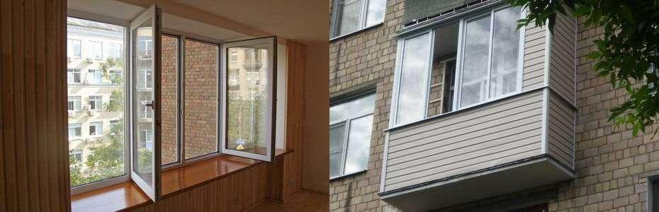 Внутренняя и внешняя обшивка балконов г. Кривой Рог