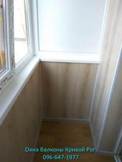 Внутренняя обшивка балкона в Кривом роге