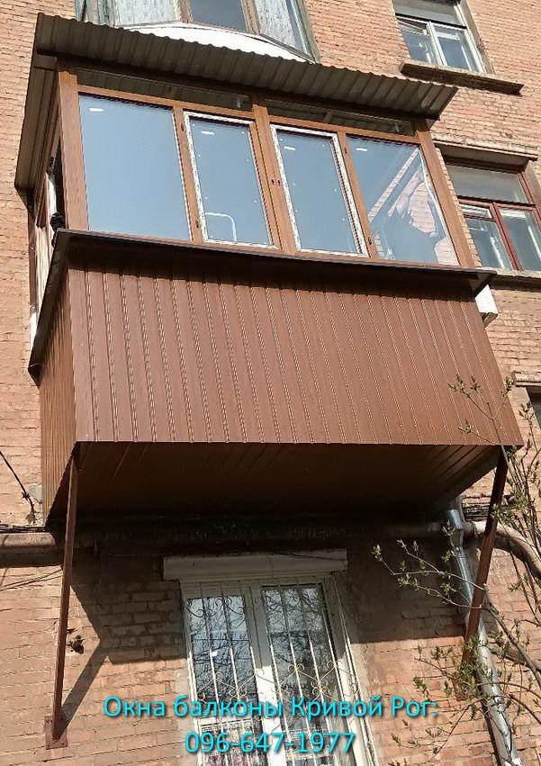 Обшивка балкона профнастилом в Кривом Роге