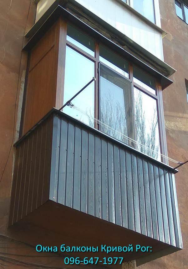 Обшивка балкона профнастилом снаружи в Кривом Роге