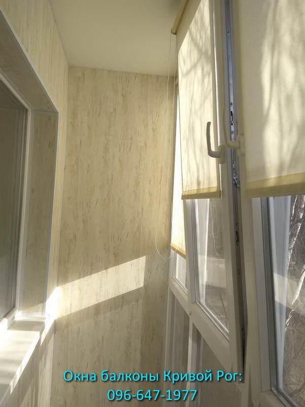 Обшивка Французского балкона