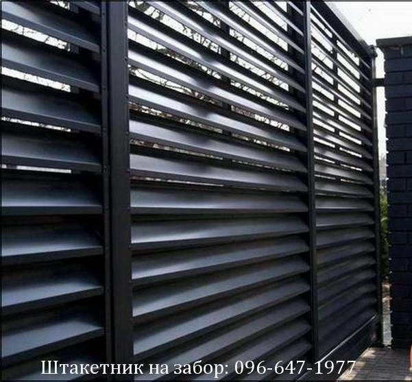 Штакетник на забор из цветного гнутого металла