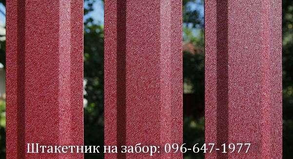 Штакетник для забора от производителя в Украине