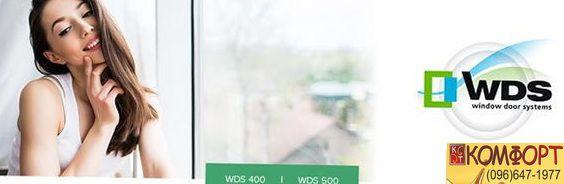 Окна ВДС для жителей Кривого Рога