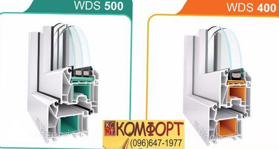 Оконные профили WDS-400 и WDS-500