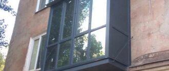 Ремонт балкона Под Ключ Кривой Рог