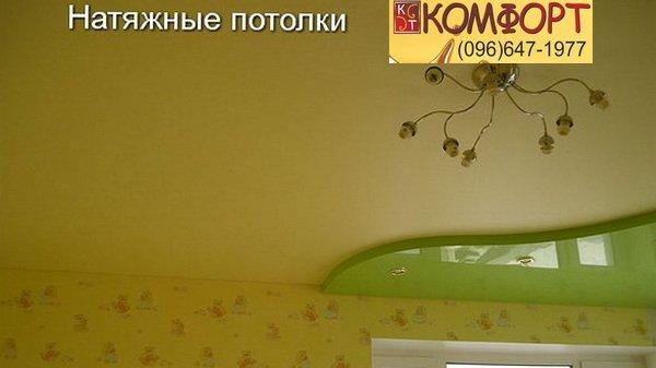 Матовый цветной потолок